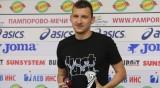 От Рапид Виена се зачудиха: Кой е Тодор Неделев?