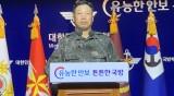 Южнокореец е застрелян и изгорен в Северна Корея