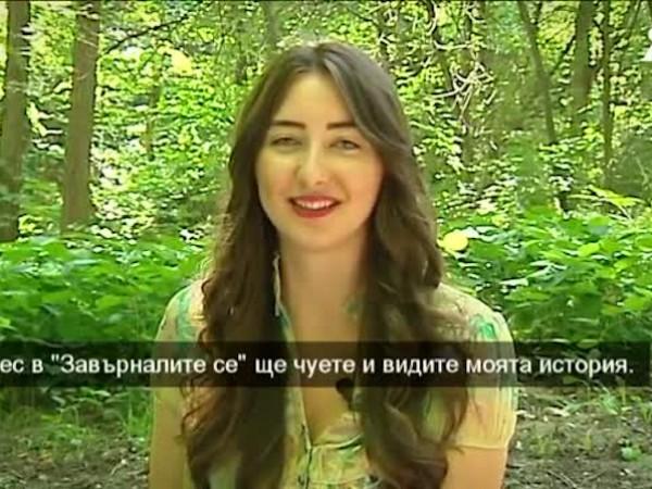 Деница Василева напуска България, когато е на 3 години и