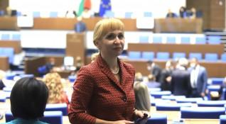 Българите с повече жалби до омбудсмана през 2019 г.