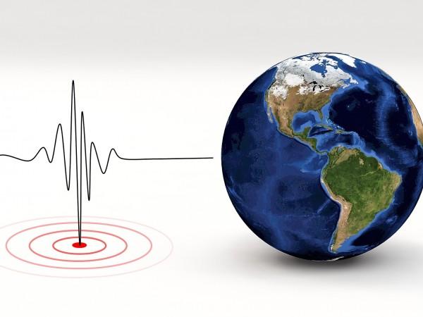 Земетресение с магнитуд 4,3 по скалата на Рихтер беше регистрирано