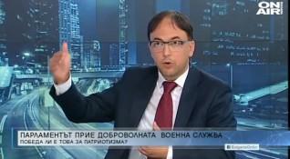 От ВМРО вярват: Наборната военна служба ще бъде върната