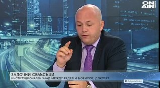 Има спецоперация срещу БСП, вярва Александър Симов