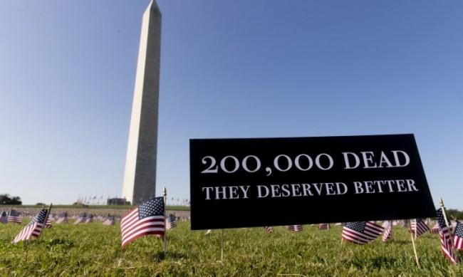В САЩ надхвърлиха 7 млн. заразявания с коронавирус
