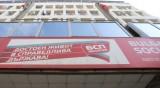 БСП провежда 50-и юбилеен конгрес