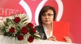 Нинова ще работи БСП да е първа политическа сила
