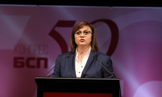 Нинова: БСП няма да влиза през задния вход във властта за 5 месеца, а през официалния за 4 г.