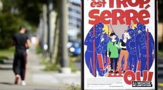 Швейцария решава дали да се откаже от свободното движение в ЕС