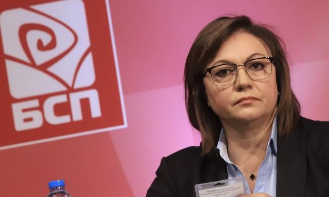 Знакови за БСП лица отпадат от Националния съвет на партията