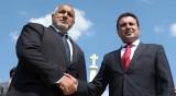 Бойко Борисов поздрави Зоен Заев за победата в Северна Македония