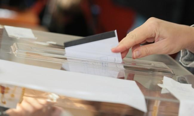 За кмет на Септември е избрана Васка Рачева, на Стрелча - Георги Павлов