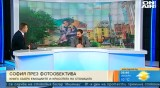 """""""Етюд-и-те на София"""" тръгват по света и под формата на книга"""