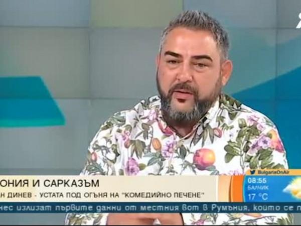 Иван Динев - Устата на 10 октомври ще представи малко