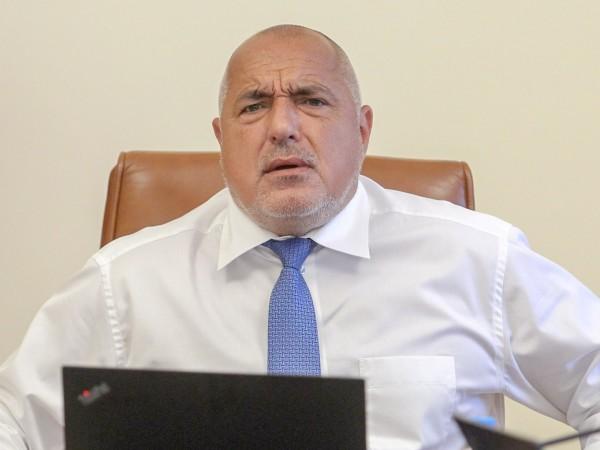 Премиерът Бойко Борисов получи ордена на Ловчанската епархия за заслуги