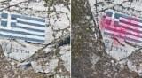 Провокация: Турция пуска химна си над гръцки земи с дрон