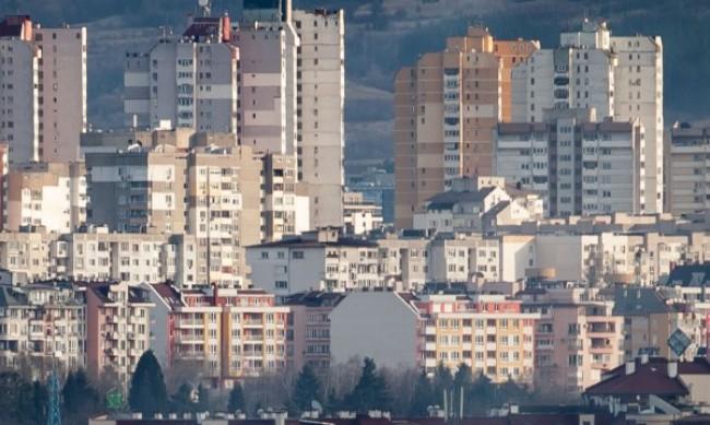 Спад в цените на жилищата у нас