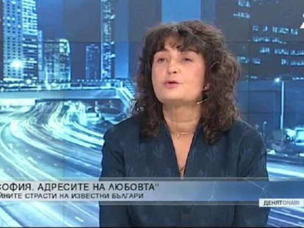 """Журналистът Магдалена Гигова представи книгата си """"София. Адресите на любовта""""."""