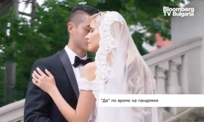 Експерт: Очаква се бум на сватбите през 2021 г.