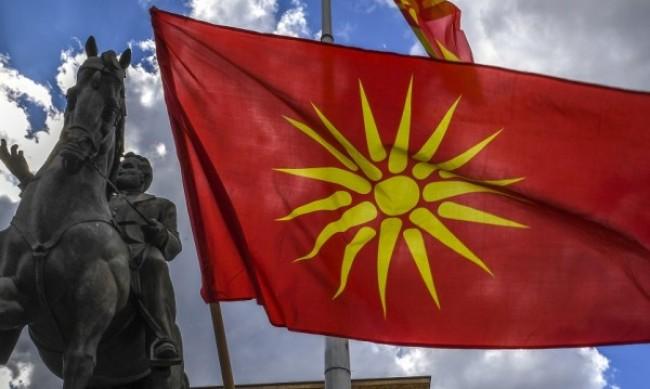 Бивша министърка на Македония в затвора заради лимузина