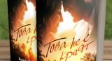"""За любоват и прошката в """"Това не е краят"""""""