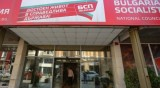 Отцепникът Иванов: БСП се превръща в лидерска партия