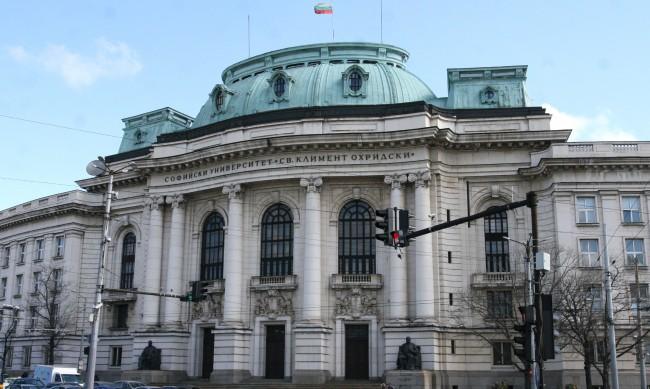 Софийският университет открива акедемичната учебна година