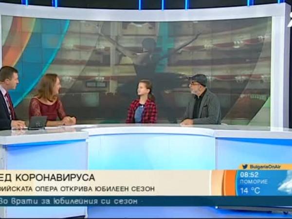 """Софийската опера открива юбилеен сезон с детския спектакъл """"Лили и"""