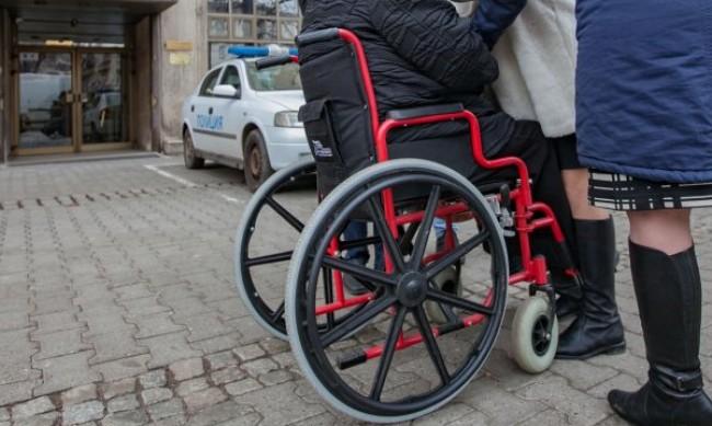 Всички домове за възрастни хора ще бъдат реформирани до пет години