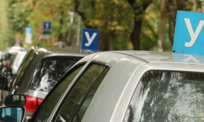 Автоинструктори се събират на национален протест в София