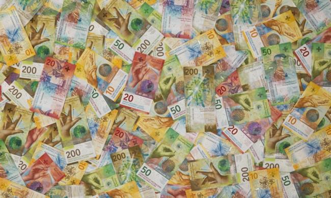 Най-високата минимална заплата в света - 3700 евро на месец в Швейцария