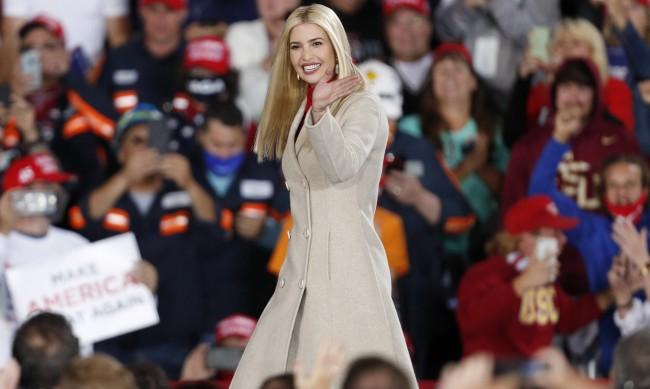 Есенен гардероб: Какво носи Иванка Тръмп?