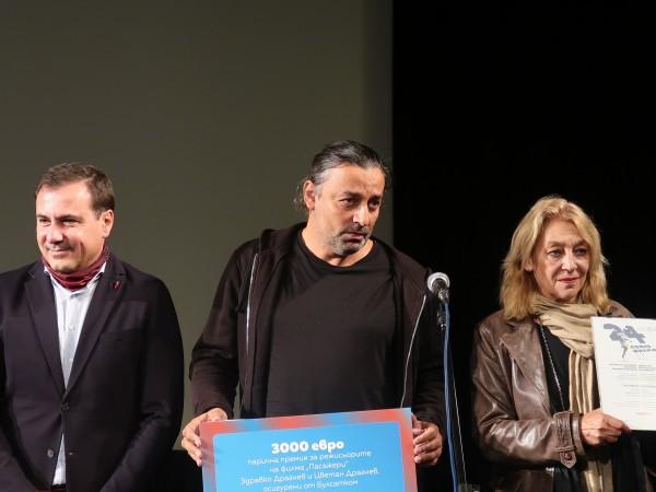 """""""Пасажери"""" получи наградата за най-добър български документален филм на 24-тия"""