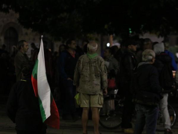 Участниците в 97-ия поред антиправителствен протест в столицата блокираха движението