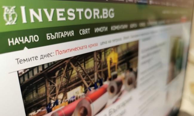 Investor.bg с ексклузивен коментар за България от Оливер Вархеи