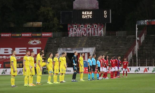 Системата ВАР идва в българския футбол през април