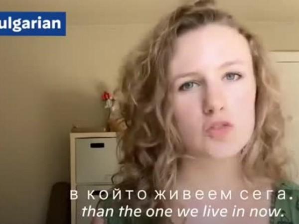 Българка в предизборен клип на Джо Байдън, предава. Във видео