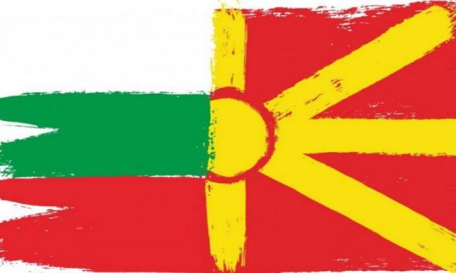 Близо 10 часа продължи първото заседание на македонско-българската комисия