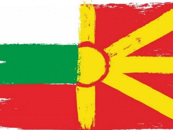 Близо 10 часа продължи първото заседание на смесената македонско-българската комисия,