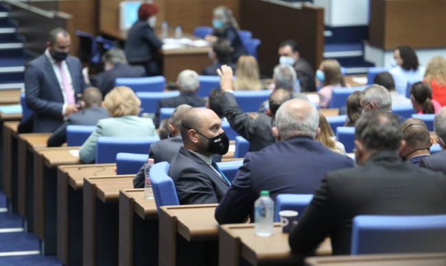 България се присъедини към Международната асоциация за развитие