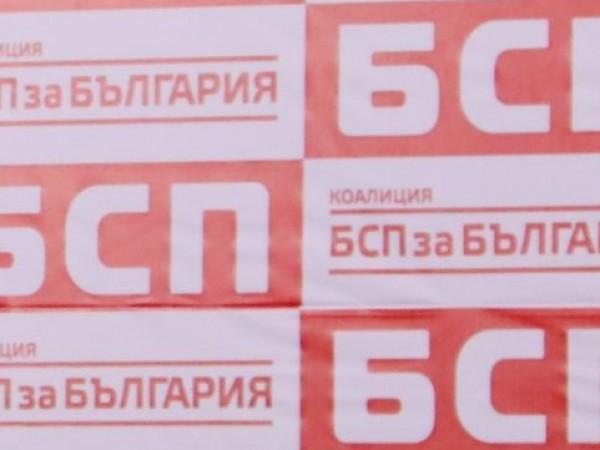 Тиражираната във Facebook информация за напуснали 40 социалисти от БСП