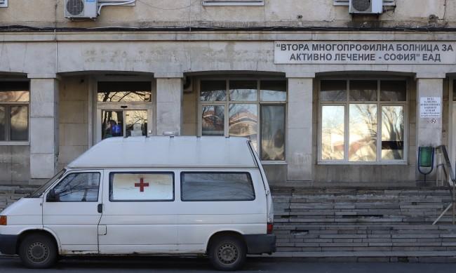Началник на COVID-отделение в София: Персоналът вече е преуморен