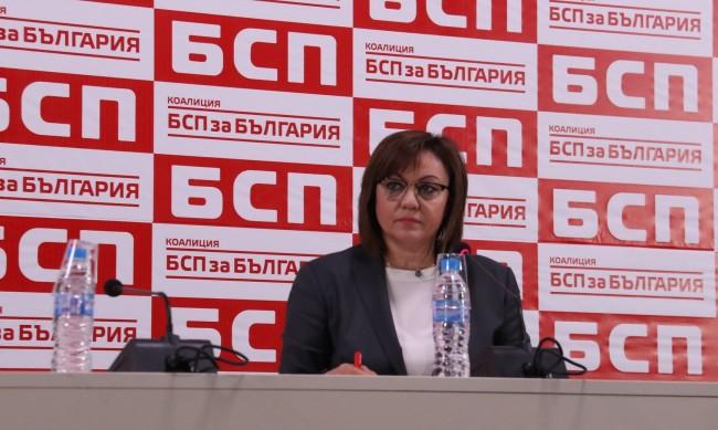 БСП даде заявка за властта, готви се сериозно за изборите