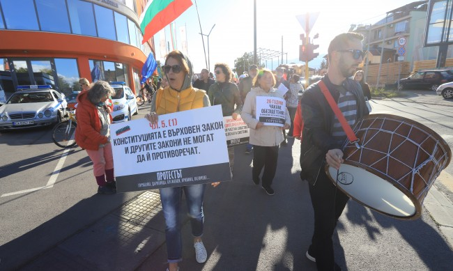 "Жители на ""Горубляне"" на протест с блокада"
