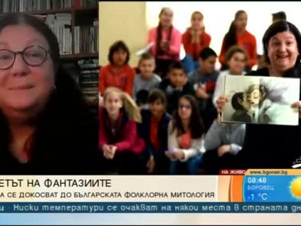 В България се говори малко за детските книги и не