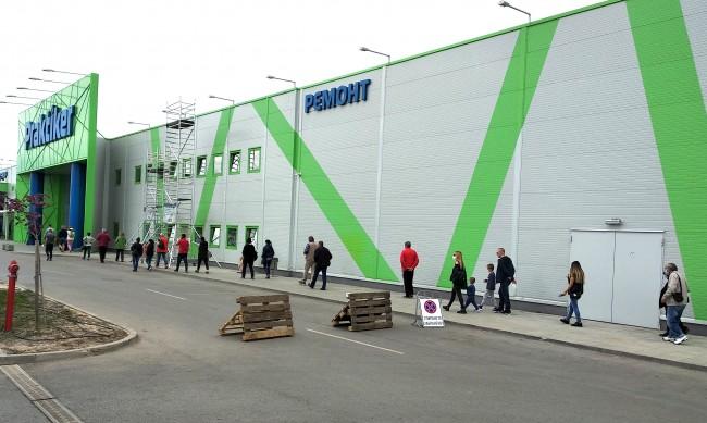 Отново пропусквателен режим в хипермаркетите в Пловдив