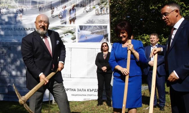 Кърджали ще има нова спортна зала за над 4 милиона лева