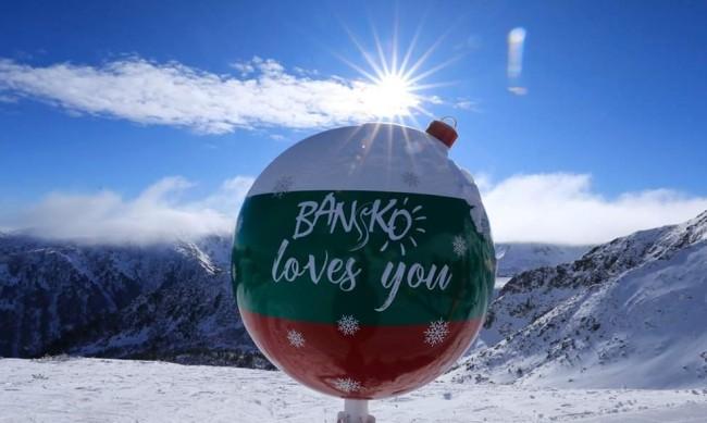 Масово отменяне на резервации в Банско