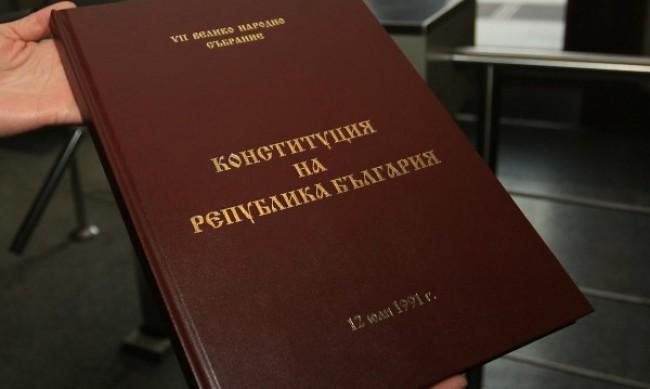 КС решава дали комисията за Конституцията противоречи на основния закон