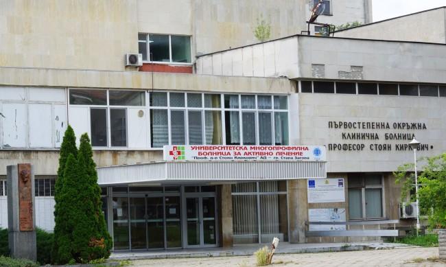 Две жени с коронавирус родиха здрави бебета в Стара Загора