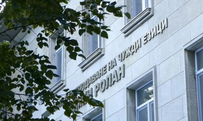 Още случаи на болни ученици в Стара Загора и региона